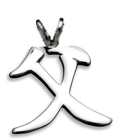 KANJI FATHER  Pendant Sterling Silver Free Domestic by oldtrekkie, $59.99