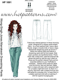 HP 1091 Wong-Singh-Jones Marrakesh Drawstring Pants. Includes video explaining why it's important to make a muslin before making the garment.