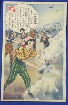 "1930's Japanese Postcard : Art of Wartime Homefront Activity ""Homefront Defense"" / Girls engaging anti air raid drill / vintage antique old Japanese military war art card / Japanese history historic paper material Japan 防空演習 war propaganda"