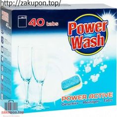 Таблетки для посудомоечной машины Power Wash Power Active 40 sht