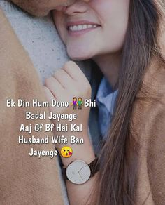 Here is the collection of best true love images in hindi and english. Love shayari with photo, love quotes photos Love Quotes Photos, Baby Love Quotes, Couples Quotes Love, Love Picture Quotes, Love Song Quotes, Love Husband Quotes, Love Smile Quotes, Beautiful Love Quotes, Love Quotes Funny