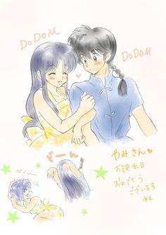 Ranma y Akane ~ Fansite:http://eluniversoderanma.wix.com/eluniversoderanma - Todo sobre Ranma ½! Tags: eluniversodeRanma, Ranma 1/2, Akane, Fanart, Ranma Saotome, Ranma ½, Rumiko Takahashi (C) tsubu999