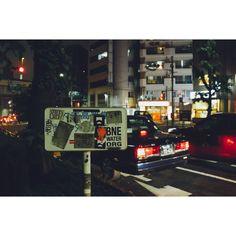 9 p.m on Saturday. Yoyogi, TOKYO
