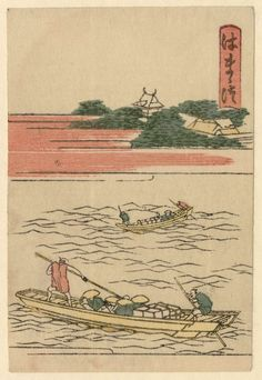 Katsushika Hokusai: Hamamatsu, from the series The Fifty-three Stations of the Tôkaidô Road Printed in Color (Tôkaidô saishikizuri gojûsan tsugi) - Museum of Fine Arts Art Occidental, Hamamatsu, Great Wave Off Kanagawa, Katsushika Hokusai, Mount Fuji, Japanese Artists, Museum Of Fine Arts, Woodblock Print, Printmaking
