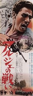 A Japanese poster for Gillo Pontecorvo's 1966 war drama 'The Battle of Algiers'. Pin by Paolo Marzioli