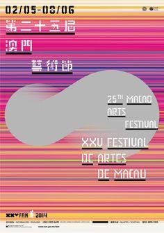 第二十五屆澳門藝術節 25th Macao Arts Festival