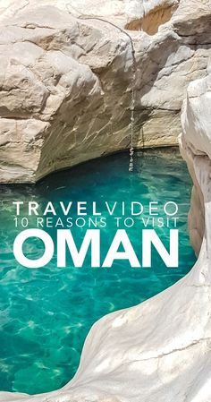 Oman Travel Video an