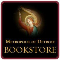 Metropolis of Detroit Homepage Detroit, Greek, Icons, Christmas Ornaments, Holiday Decor, Gifts, Presents, Greek Language, Christmas Jewelry