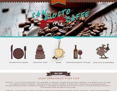 "Check out new work on my @Behance portfolio: ""Дизайн сайта кафетерия"" http://be.net/gallery/32829241/dizajn-sajta-kafeterija"