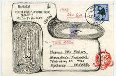 http://mailartarchive.files.wordpress.com/2013/02/seiei-nishimura-3-detail-02.jpg MXS