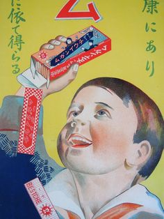 Antique Chewing Gum Poster Prewar Japan LaFontaine this one made me think… Cute Japanese, Japanese Prints, Vintage Japanese, Japanese Poster Design, Japanese Design, Chewing Gum, Vintage Ads, Vintage Posters, Gum Brands
