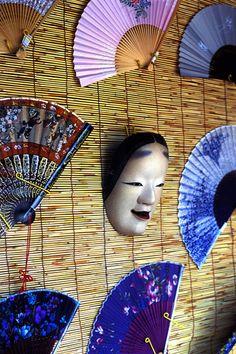 Noh mask: photo by Ikio YAMAMOTO