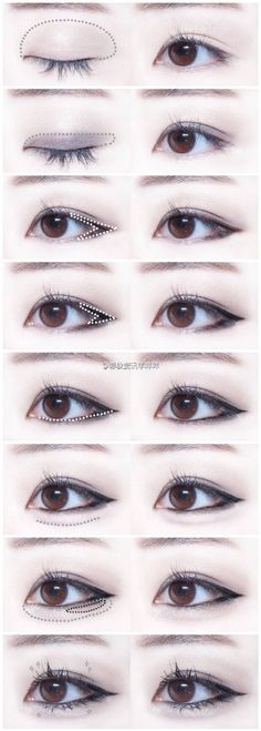 coquetry eyeliner make up 撒娇眼线眼妆