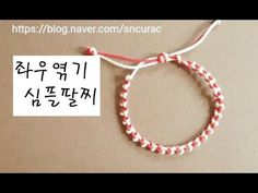 Macrame, Knots, Crochet Necklace, Beaded Bracelets, Jewelry, Youtube, Key Chains, Crafts, Paracord