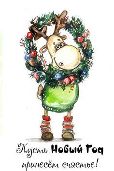 Новости Christmas Topper, Christmas Mood, Christmas And New Year, Christmas Crafts, Christmas Decorations, Christmas Ornaments, Cute Canvas, Diy Canvas Art, Christmas Cartoons