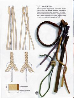 """New photo added to """"资料"""" Leather Weaving, Leather Tooling, Sewing Leather, Leather Craft, Leather Working Patterns, Paracord Knots, Leather Lanyard, Willow Weaving, Leather Workshop"""