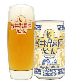 軽井沢高原ビール ベルジャン ・ ホワイト  (2012年度 限定醸造) Belgian beer  white plateau Karuizawa (limited brewing fiscal 2012)