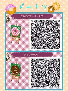 Animal Crossing: New Leaf & HHD QR Code Paths Looking for Patt.'s for Sweetest house Challenge? These look Pretty Sweet Lol ;)