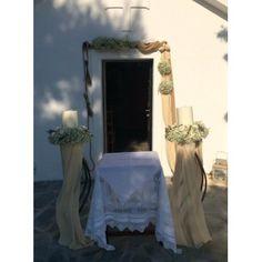 Vintage Στολισμός γάμου με λεβάντα ,χαμομήλι, λυσίανθο και γυψοφύλη. Υπέροχη vintage διακόσμηση της πόρτας και των λαμπάδων που εναρμονίζεται τέλεια με τον προαύλιο  χώρο της Παναγίας της Μεσοσπορίτισσας στην Παιανία διπλα στο κτήμα Αργιθέα. Oversized Mirror, Furniture, Home Decor, Decoration Home, Room Decor, Home Furnishings, Home Interior Design, Home Decoration, Interior Design