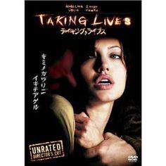 テイキング・ライブス -2004