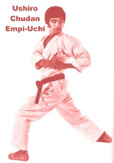 Ushiro Chudan Empi-Uchi 後ろ中段燕飛打ち