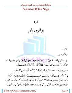 Famous Novels, Best Novels, Romantic Novels To Read, Romance Novels, Namal Novel, Novels To Read Online, Quotes From Novels, Urdu Novels, Reading Online