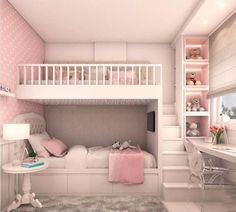 Bedroom Decoration; Small Bedroom; Rest Area; Decoration Style; Home Decoration; Design Ideas; Warm Bedroom; Creative Design;Furniture; Bedroom Storage; Wall Decoration; Bedroom Decoration Lights;Bunk Bed; Children's Room; Toddler Bunk Bed