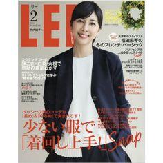 LEE Magazine February 2016 Women's Fashion Magazine JAPAN