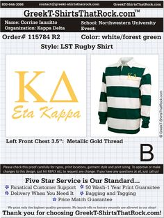 WORK  1 ON 1 with a member of our design team until your KAPPA DELTA T-Shirt ideas are perfect.... and ALWAYS them on in time (before you even need them) at the price you want! ................................................... JUST CLICK THIS IMAGE TO UPLOAD YOUR IDEAS & YOU ARE DONE!!!