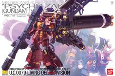 MG 1/100 PSYCHO ZAKU Ver.Ka THUNDERBOLT: Just Added Box Art and NEW Big Size Official Images, Info Release http://www.gunjap.net/site/?p=316489