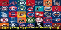 There are 30 teams in Major League Baseball. Baseball teams are comprised by AL ( American League) and NL ( National League). AL has 14 teams and NL has 16 American Baseball League, National Baseball League, Major League Baseball Teams, American League, National League, American Sports, Mlb Team Logos, Mlb Teams, Sports Logos
