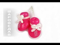 Детская бутылочка / Baby bottle with of balloons - YouTube