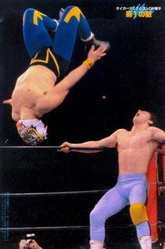 Tiger Mask vs Dynamite Kid
