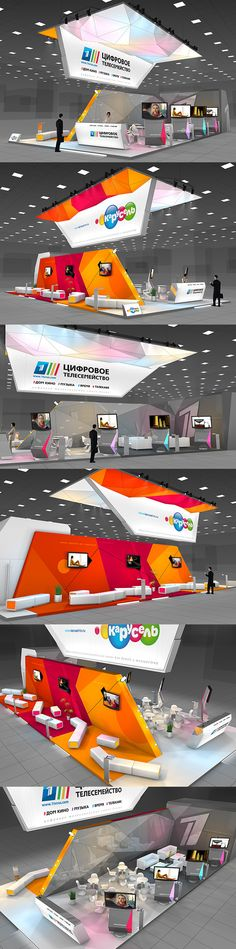 CT exhibition stand on Behance
