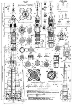 soyuz-rocket-blueprint-3000x4000.jpg (3000×4400)