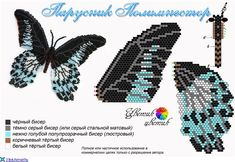 ... By Bead: Schema brick stitch farfalle- butterfly brick stitch pattern