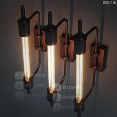 Rh loft fashion vintage steam pipe wall lamp(China (Mainland))