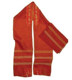 Orange ICE Cloth Tallit with Gold Stripes and Hebrew Text by World of Judaica. $146.00. This orange ICE cloth Tallit features orange stripes and Hebrew text on the sides and Atara and has corners reinforced with orange squares. This bright orange ICE cloth Tallit is semi-transparent and features gold colored stripes on the sides as well as orange squares on the corners. This Tallit has an orange Atara mounted on its top edge and is embroidered with the Hebrew blessing said when ...