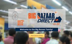 Ebigbazaar - Our Big Bazaar Free Home Delivery First Time In India Ever - http://shop.bigbazaardirect.com/yourfranchisee/online/
