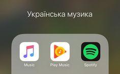 Українська музика у Apple Music, Google Play та Spotify