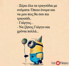 marvel funny For all Minions fans this is your lucky day, we have collected some latest fresh insanely hilarious Collection of Minions memes and Funny picturess Minion Jokes, Minions Quotes, Funny Cartoons, Funny Jokes, Hilarious, Funny Images, Funny Photos, Funny Greek Quotes, Funny Statuses
