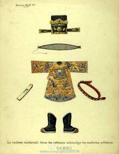 formal court attire