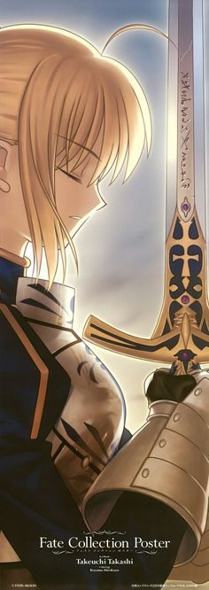 The king of saber