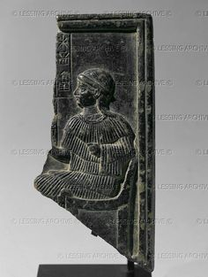 The Goddess Ninsum, mother of Gilgamesh. Seated steatite figure, bas-relief (2150 BCE) from Tello (Lagash), Mesopotamia Black steatite, Louvre Museum