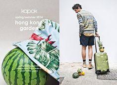 Crash Baggage Kapok SS14 Lookbook