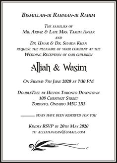 Wedding Invitation Wordings Muslim Wedding Invitation Wordings