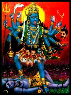 I Worship Kali Maa