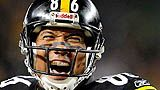 Hines Ward said today he is retiring from his career as a professional football player, leaving the black and gold jersey of the Steelers as the only one he will ever wear.