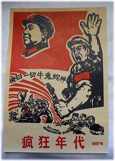 Propaganda Posters on Cultural Revolution in China