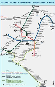 Χάρτης μέσων σταθερής Τροχιάς